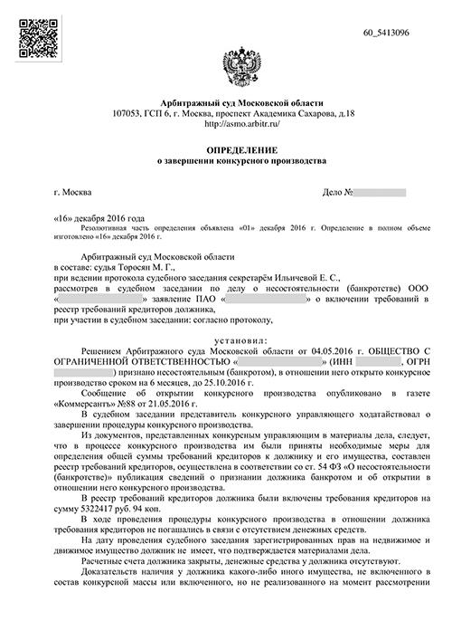 10 января 2020 года андрей взял в банке кредит 10000 руб 10 января 2020 года его долг увеличился на